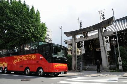 Fukuoka Open Top Bus image