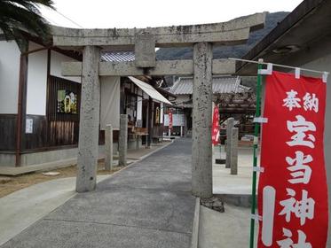 Hoto-jinja Shrine image