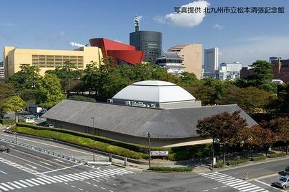 北九州市立松本清張記念館 image