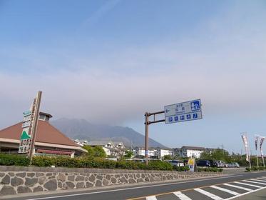 Sakurajima Roadside Station image