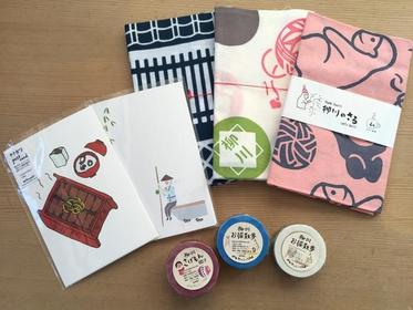 ムトー商店 image