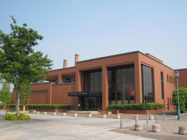 Tagawa History and Coal Museum image