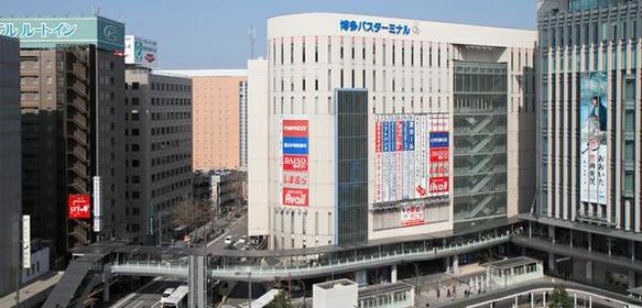 博多バスターミナル image