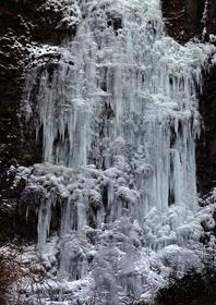 Waterfall of Koga image
