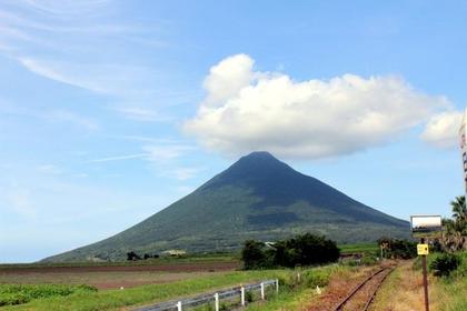 Kaimondake Volcano image