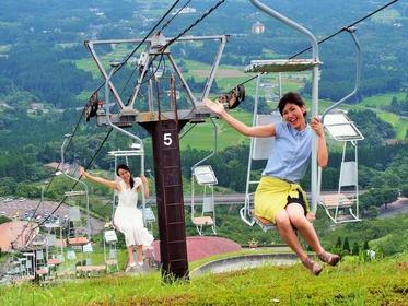 Kirishima Shinwa no Sato Park image