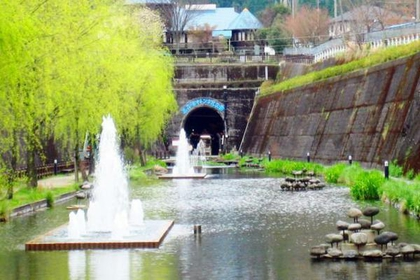 高森鎮湧水隧道公園 image