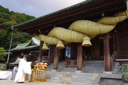宮地嶽神社 image