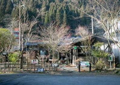 Oyu no Eki image