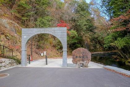 Takkiri Valley image
