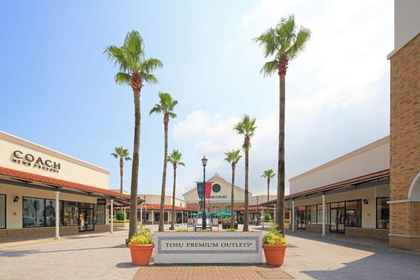 TOSU PREMIUM OUTLETS image