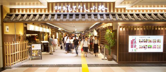 ASTY京都 image