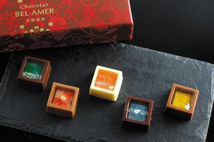Chocolat BEL AMER京都别邸 image