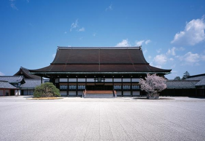 Kyoto Imperial Palace image