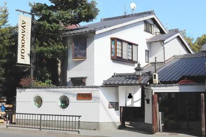 AYANOKOJI 岡崎總店 image