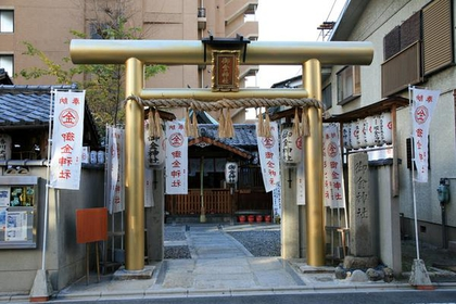 御金神社 image
