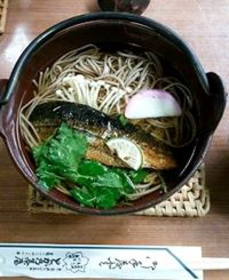 TOGANO茶屋 image