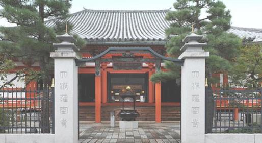 六波羅蜜寺 image