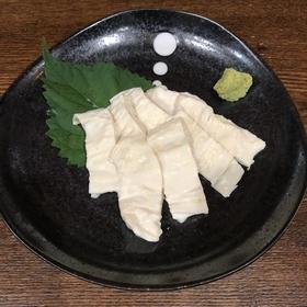 MAMAYA image