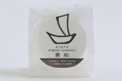 KIFUNE COSMETICS & GALLERY(キフネ コスメティックス アンド ギャラリー) image