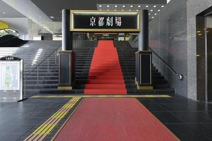 京都劇場 image