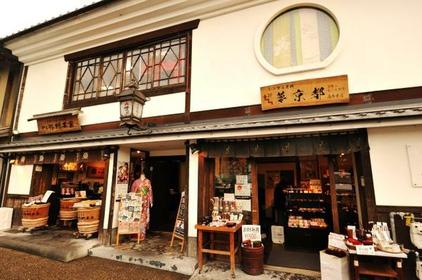 着物レンタル 夢京都 高台寺店 image