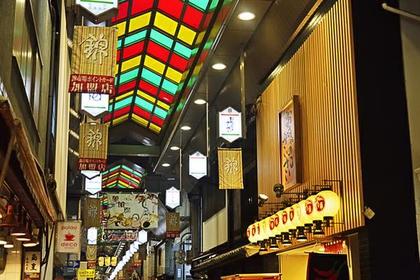京都錦市場商店街 image