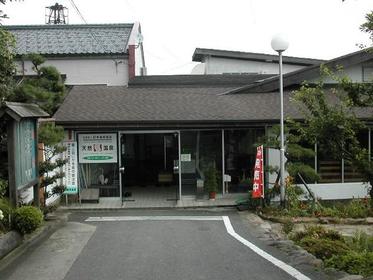 久美浜温泉 湯元館 image
