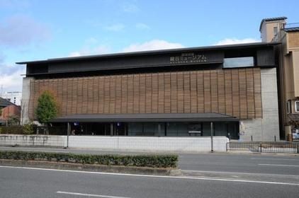 Ryukoku University Ryukoku Museum image