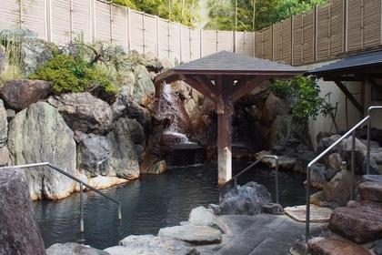 仁左衛門の湯 image