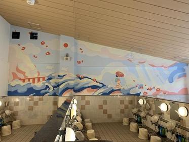 壬生温泉はなの湯 image