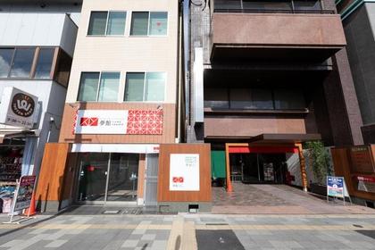 Yumeyakata Kyoto Kimono Rental Shop (Gojo Branch) image