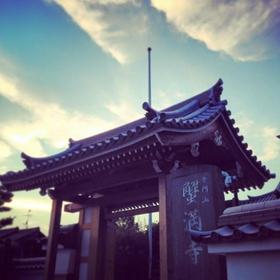 蟹満寺 image