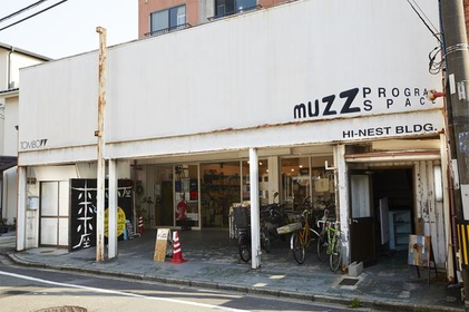 HOHOHO座 淨土寺店 image