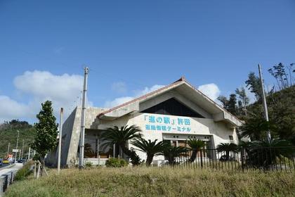 Roadside Station Kyoda Yanbaru Product Center image