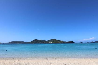 Ama Beach image