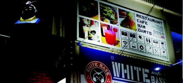 Cafe&Bar WHITE BASE image