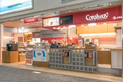 Coralway(コーラルウェイ) ゲートラウンジスナックコート店 image
