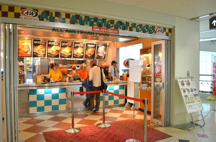 A&W Naha Airport Restaurant image