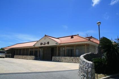 Ajima Pavilion image