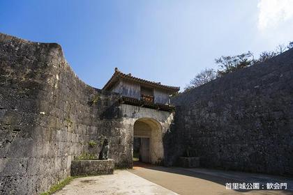 Kankaimon Gate image