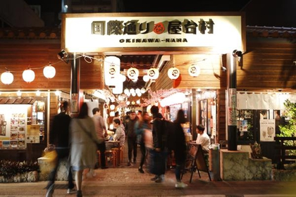 Kokusai-dori Street Yatai Mura image