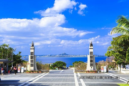 Okinawa Commemorative National Government ParkOcean Expo Park image