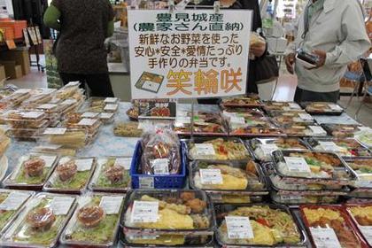 JA Okinawa Shokusaikan Nanairo Batake image