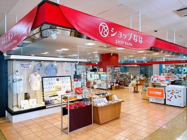 Shop Naha image