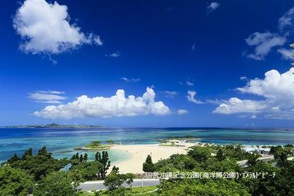Emerald Beach image