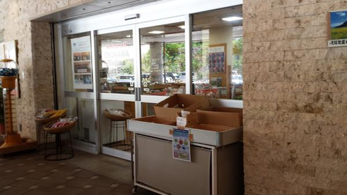 lejirna Products Center image