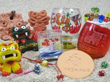 Churakaji Okinawa Art Experience image