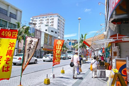 Kokusai-dori Street image