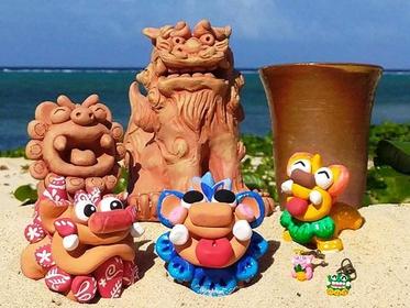 Shisa Park Ryukyu Gama image